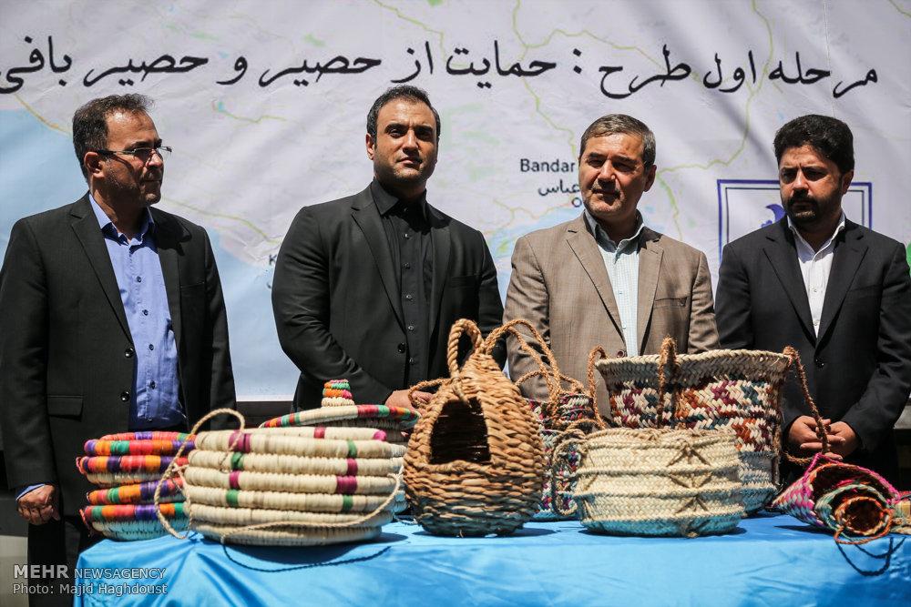 کاروان پیوند، طرح خرید تضمینی صنایع دستی