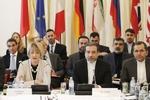 Yarın Viyana'da nükleer anlaşma ile ilgili kritik görüşme