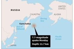 زمین لرزه روسیه