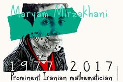 پوستر بهزاد شیشه گران از مریم میرزاخانی