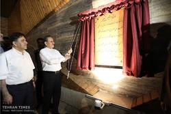Vice president inaugurates mega projects on Kish Island