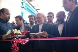 افتتاح با حضور وزير