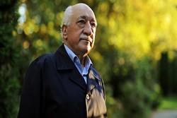 Gülen'in iadesi için hukuk dışı yollara başvurulmayacak