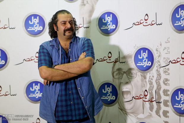 حضور سامان سالور، کارگردان در مراسم اکران خصوصی فیلم سینمایی ساعت 5 عصر