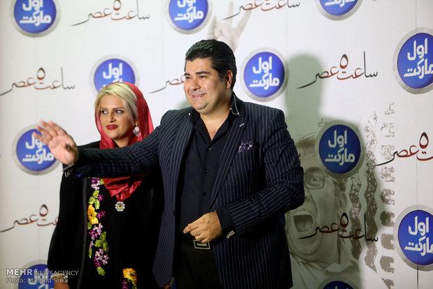 حضور سالار عقیلی، خواننده و همسرش در مراسم اکران خصوصی فیلم سینمایی ساعت 5 عصر
