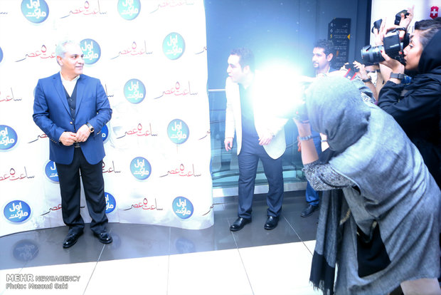 مهران مدیری، نویسنده، تهیه کننده و کارگردان فیلم سینمایی ساعت 5 عصر