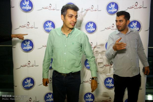حضور عادل فردوسی پور، مجری ورزشی در مراسم اکران خصوصی فیلم سینمایی ساعت 5 عصر