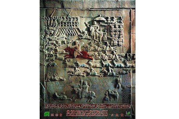 اعلام اسامی هیئت انتخاب و داوران بخش فیلم جشنواره «شبدیز»