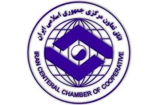 هیأت بازرسی و انجمن نظارت بر انتخابات تعاونیها انتخاب شدند
