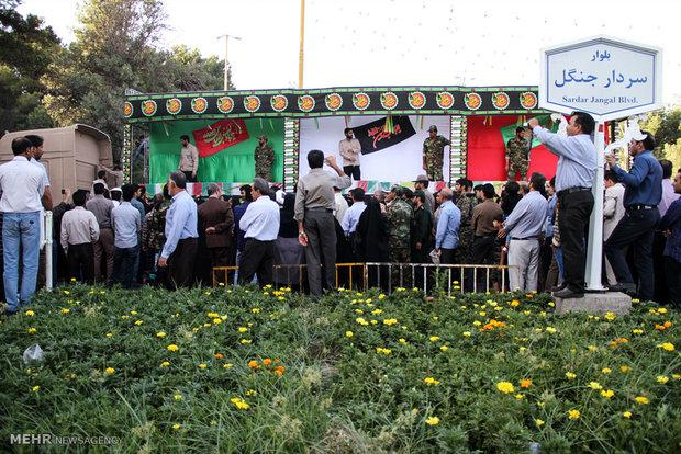 مراسم استقبال از شهدا در سیرجان