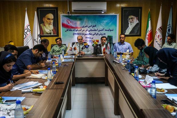 شادگان،اولین کارخانه تولید فولاد با فناوری ایرانی