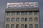 علت استعفای رئیس سازمان نظام پزشکی/زمان انتخاب رئیس جدید