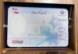 استان سمنان ۵۴۰ هزار نفر واجد دریافت کارت ملی هوشمند دارد