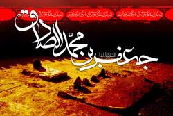 امام صادق(ع) احیاگر اسلام ناب و مکتب تشیع بود/ اهمیت توجه به نماز