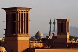 يزد مدينة الملاقف والجمال الصحرواي/فيديو