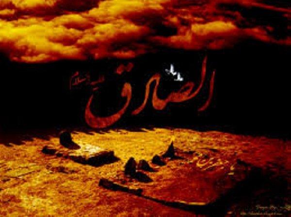 چرا امام صادق را رئیس مذهب شیعه می نامند؟