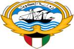 کویت سفیر ایران را احضار کرد