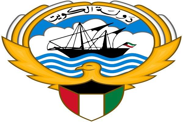 الكويت: القرار الأميركي الأحادي يعد مخالفاً للشرعية الدولية