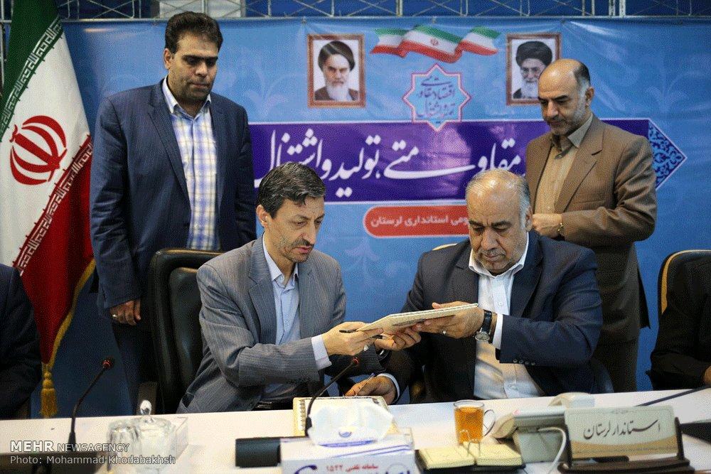 سفر رئیس کمیته امداد به استان لرستان