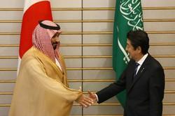 عربستان ژاپن