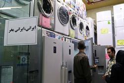 تغییر نگرش مردم نسبت به استفاده از کالای ایرانی لازم است
