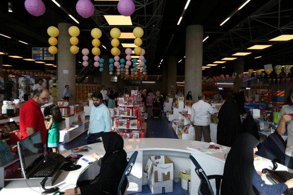 جلسه هیئت مدیره «ماه پیشونی» با صنف نشر و کتابفروش لغو شد