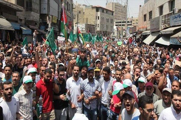 مسيرة في عمان تطالب بطرد السفيرة الإسرائيلية وإغلاق السفارة