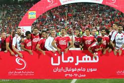 احتفال بمناسبة احراز برسبوليس بطولة كأس السوبر الايراني