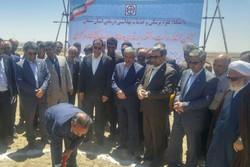عملیات ساخت دانشکده پرستاری و مامایی سمنان آغاز شد