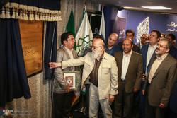 افتتاح دیتاسنتر ملی آسیاتک در برج میلاد