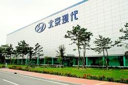 تولید پنجمین کارخانه هیوندای در چین بزودی آغاز میشود