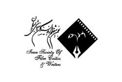 انجمن منتقدان و نویسندگان سینمایی