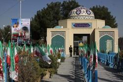 پیشرفت ۳۵ درصدی فاز دوم پروژه سالن اجتماعات گلستان شهدای اصفهان