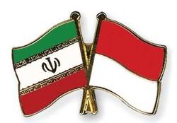 Iran-Indonesia