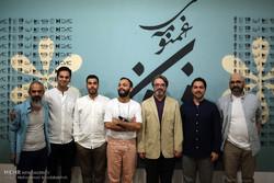 «غمنومه فریدون» به دست ایرانیان خارج از کشور میرسد
