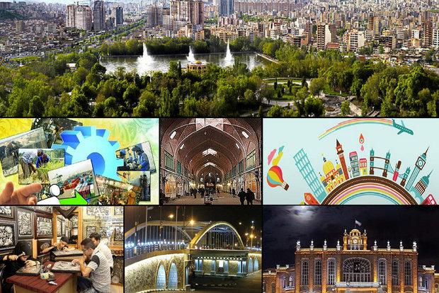 انجازات قطاع السياحة في ايران خلال السنوات الاربعين الماضية