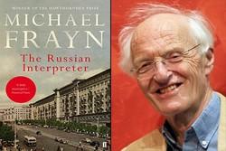 صدور مجوز «مترجم روسی»/ آخرین مصاحبه بورخس چاپ میشود