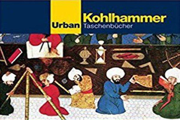 انتشار کتاب «اسلام، روشنگری و مدرنیته» در آلمان