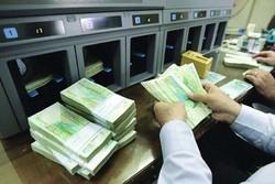 باجه بانک