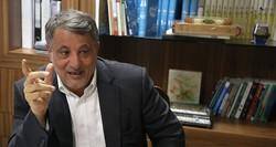 Mohsen Hashemi