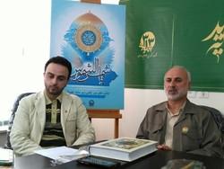 همایش تجلیل از سرداران فرهنگی در کرمانشاه برگزار میشود