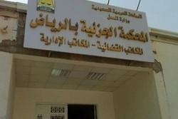 الرياض تصادق على احكام اعدام 29 معتقلاً من ابناء القطيف