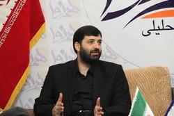 Mirhadi Qareseyyed-Romiani in an undated photo