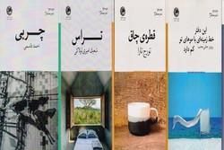 کتاب های دوره دوم شعر معاصر انتشارات بوتیمار