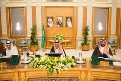 كشف تفاصيل خطف ثلاث أمراء سعوديين معارضين