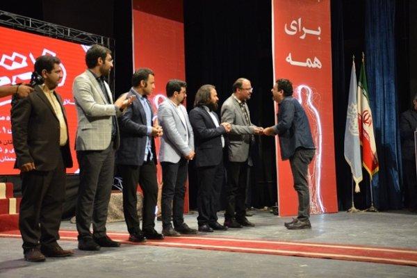 اختتامیه جشنواره تئاتر سوره