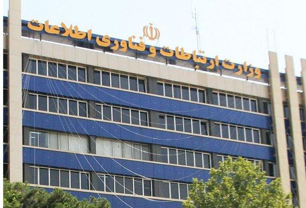 جریمه نقدی استفاده از بیسیمها توسط وزارت ارتباطات تعیین میشود