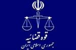 بازداشت تعدادی از عوامل فرصت طلب در تجمع مردم اسلام آباد ارومیه