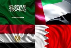 چهار کشور تحریم کننده قطر