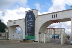 دانشگاه آزاد بابل